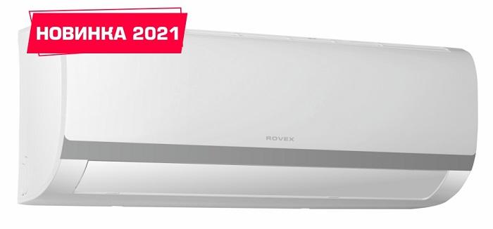 Сплит система Rovex RS-07MDX1