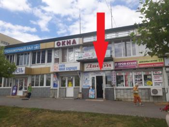 Магазин сплит систем в Новороссийске