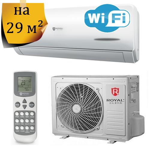 Инверторная сплит-система Royal Clima RCI-VB29HN серия VELA Bianco wi-fi Inverter